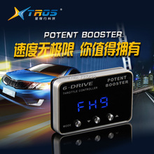 Potent Booster 3th 6 drive,Auto racing car booster electronic throttle controller for car HYUNDAI GENESIS