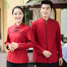Autumn And Winter, Hotel Uniforms And Restaurant Waiter Work Clothes Hot Pot Shop Male Long Sleeved Uniforms work overall J328