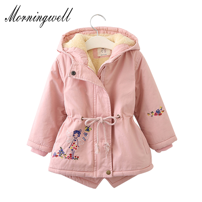 Morningwell brand jackets for girls winter fashion cotton embroidered fur hooded coat thick warmer coats kids clothes outerwears : 91lifestyle