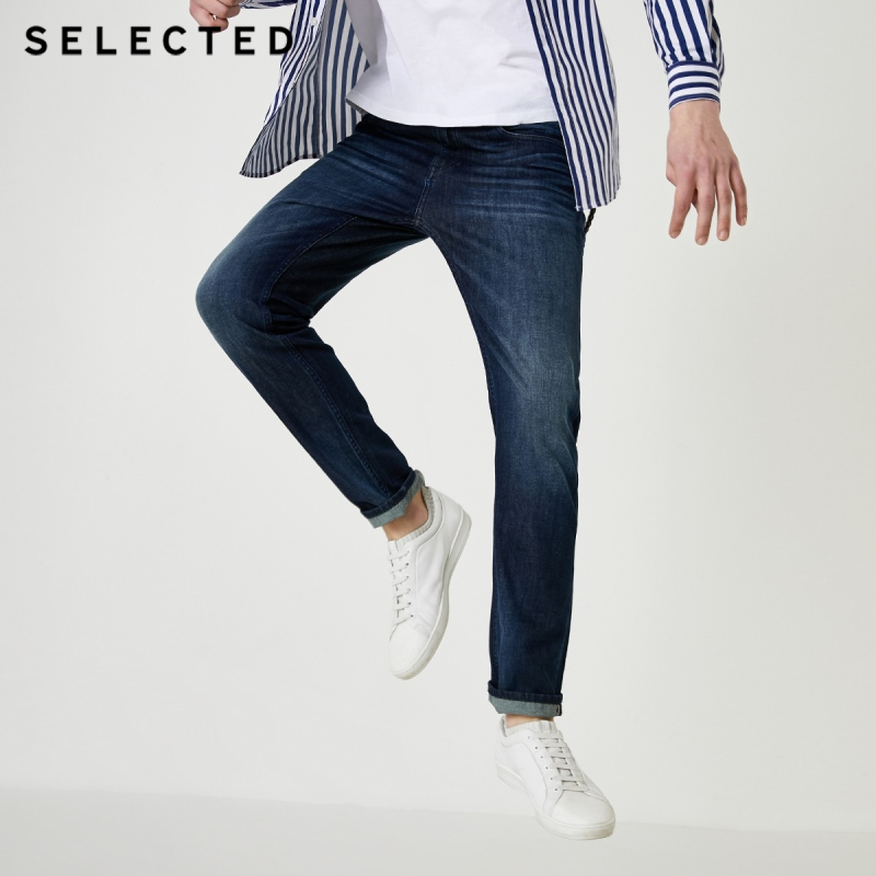 SELECTED Men's Autumn Slim Fit Tight-leg Distressed Jeans I 419332523