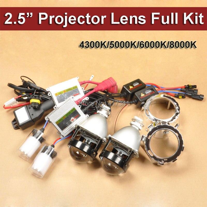Лидер цельнометаллическая 2.5 дюймов мини HID Би-Ксеноновые объектив проектора супер яркий легко установить для фар автомобиля H4 H7 Н11 9005 9006