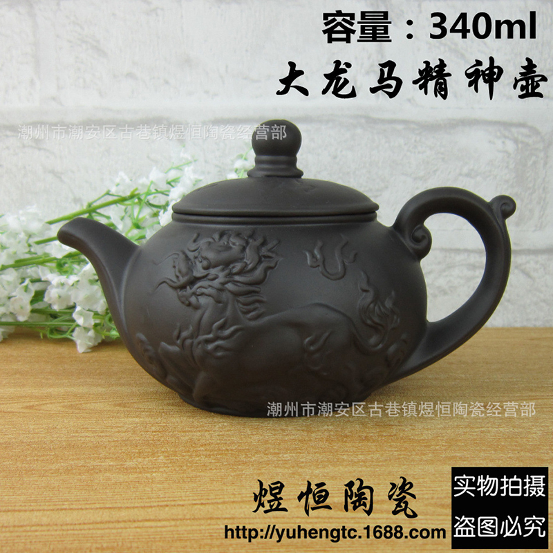 Оригинальный чайник yixing, чайник 300 мл с большой емкостью, чайный набор из фиолетовой глины, чайник кунг-фу, китайская чайная церемония