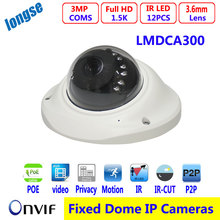 MINI Cámara Domo IP, 3MP Full HD 1080 p Cámara Domo IP IR de la Red POE Soporte de La Cámara de seguridad