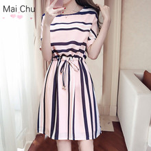 Summer New Large Size Casual Womens Striped Dress Pink dress Elegant OL Temperament