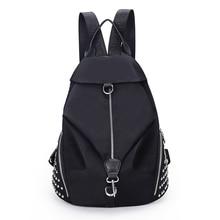 Мода 2017 г. заклепки женщины рюкзак Водонепроницаемый нейлон дамы женские рюкзаки женский Повседневная сумка сумки Mochila Feminina F088