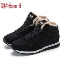2016 Fashion Men Winter Snow Boots keep Warm Boots Plush Ankle boot Snow Work Shoes Men
