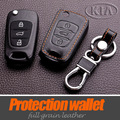 Leather car keychain cover case shell for KIA rio k2 k5 sportage 2013 ceed cerato sorento soul Bongo Shuma Carens key cover case