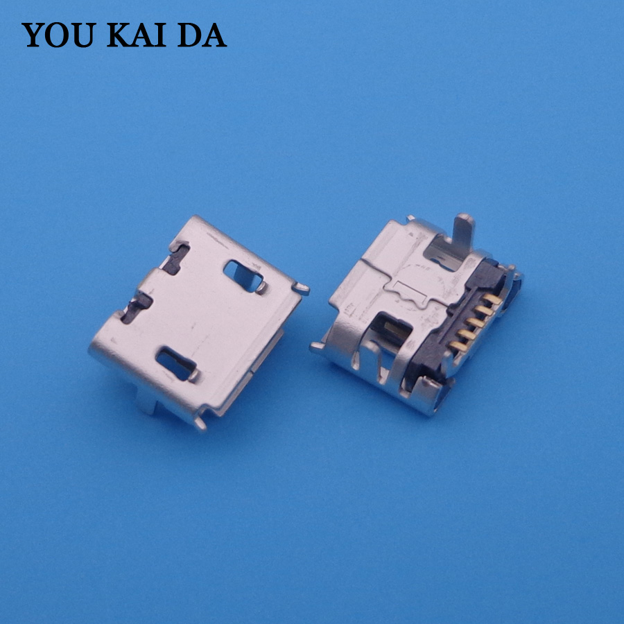 50Pcs Sata Interface Plug Power Socket US Stock l