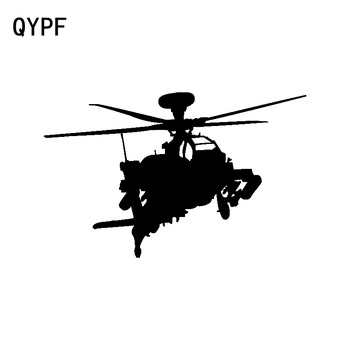 QYPF 15.1cm*9.4cm Fierce Complicated Helicopter Aircraft Delicate Clear Vinyl Car Sticker Decal Vivid Graphical C18-0677 image