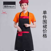 Tailored logo apron manicurist mother and baby milk tea fruit shop catering work clothes