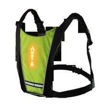 СВЕТОДИОДНЫЙ беспроводной жилет для велоспорта Безопасность MTB велосипедная сумка светодиодный световой жилет с поворотным сигналом Светоотражающие отражающие жилеты с дистанционным управлением
