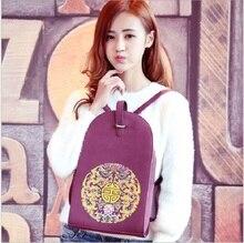 Модный школьный рюкзак для девочек Школьный рюкзак винтаж ручная печать дамы ноутбук дорожные сумки для средней школы и коллега
