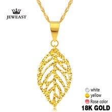 18 K из чистого золота лист кулон из натуральной Роза цвет: желтый, Белый Шарм Новинка 2017 года Лидер продаж высококлассные женский Топ Модный скидка значение