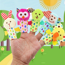5pcs/lot New Hand Puppet Toy Small Animal Doll Parent-Child Interaction Finger Puppet Baby Toy 0-1 Years Old Boy Girl Gift little shark finger puppet book