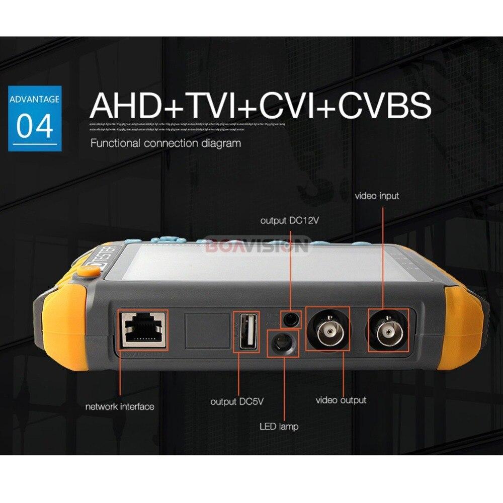 1080 P 4 en 1 TVI AHD CVI testeur de caméra de vidéosurveillance analogique 5 pouces TFT LCD intégré testeur de sécurité de la batterie moniteur Test Audio vidéo - 3