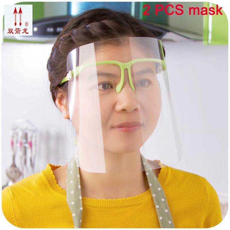 2PCS transparent protect mask Splash proof Prevent mist full face safety mask The kitchen laboratory safety masks Free Shipping