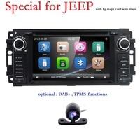 Для Dodge Ram Challenger Jeep Wrangler JK головное устройство один Din 6,2 сенсорный экран в тире радио приемник навигации Bluetooth DAB +