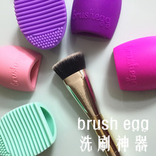 Scrub brushes scrubbing tool artifact brushegg thorough cleaning explosion models Silicone Professional Egg Brush Cleaner
