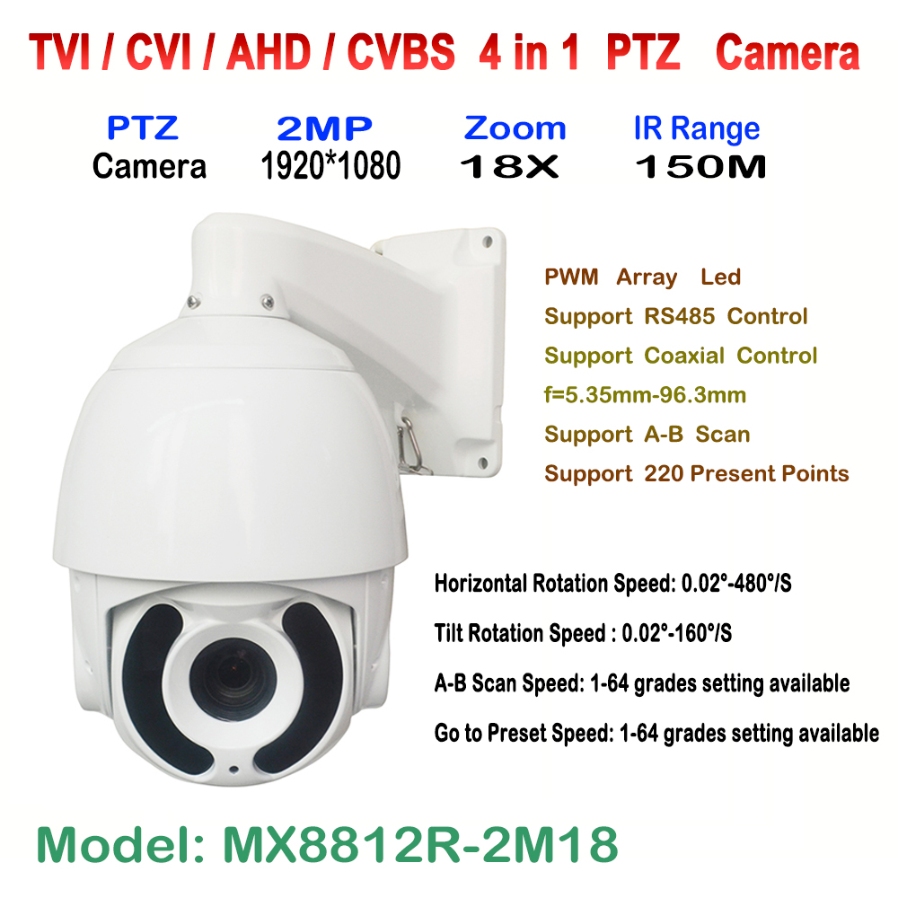 1080P 7 Inch AHD TVI CVI High Speed Dome Camera outdoor & indoor Pan/Tilt Zoom PTZ 18X optical Zoom 2.0MP AHD/CVI /TVI IR 150M 33x zoom 4 in 1 cvi tvi ahd ptz camera 1080p cctv camera ip66 waterproof long range ir 200m security speed dome camera with osd