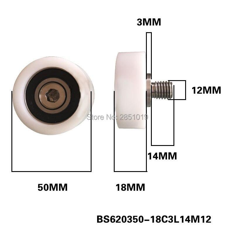 BS6203-50-18C3L14M12