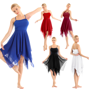 Image 2 - TiaoBug 大人のスパゲティストラップ非対称女性シフォンモダン社交ドレスバレエチュチュ現代叙情的なダンス衣装