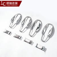 For Toyota Land Cruiser LC200 2016 2017 ABS Chrome Exterior Side Door Handle Bowls Insert Cup