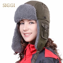 Winter Men Bomber Hat for Women Solid Warm Fabric Windproof Cotton Fleece Russian SIGGI 2017 Caps 89096