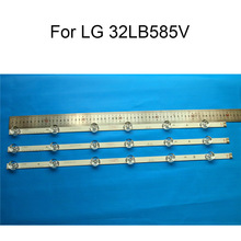 3PCS Brand New LED Backlight Strip For LG 32LB585V 32 inch TV Repair LED Backlight Strips Bars A B TYPE 6 Lamps Original Quality q08009 602 thin flat neiping 8 inch 50 pin 9 into a new package test well backlight size 183x141