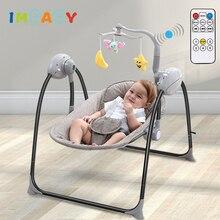 Детское кресло-качалка IMBABY, электрическая детская колыбель с пультом дистанционного управления, кресло-качалка для новорожденных, кресло-качалка