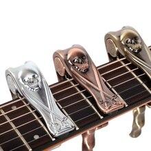 Alice A007G A007H алюминиевый сплав металл крокодил череп народный каподастр для акустической гитары профессиональный зажим 6 цветов