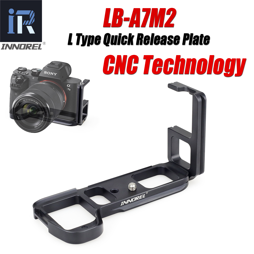 INNOREL LB-A7M2 L Type Quick Release Plate Vertical L Bracket LB-A7 II Hand Grip Specifically for Sony Alpha7II A7R2 A7M2 A7II