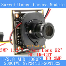 2MP 1920*1080P AHD Camera Module 1/2.8 NVP2441+SONY IMX322 2000TVL 3MP 3.6mm Lens 92degree surveillance camera ODS/BNC Cable