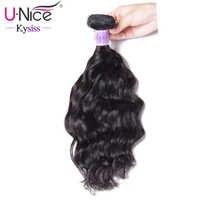 UNice Hair Kysiss Series บาทธรรมชาติ Wave 8-26 นิ้วผมมนุษย์ Extensions Unproeded Virgin Hair Bundles 1PCS