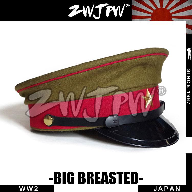 Gorra militar japonesa con el distintivo