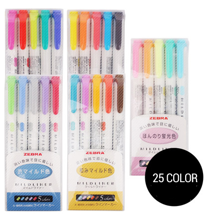 3pcs Or 5pcs/set Zebra Mildliner Color Japanese Stationery Double Headed Fluorescent Pen  Hook Pen Color Mark Pen Kawaii