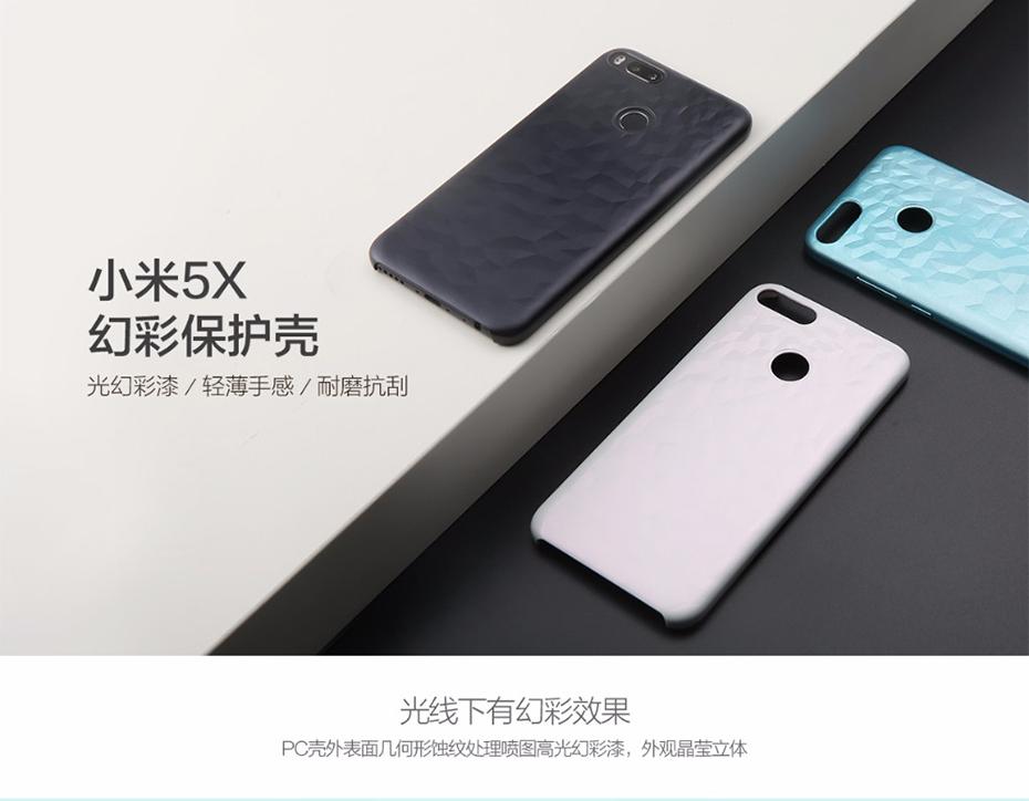 Xiaomi Mi 5X Texture Hard Case Original Back Cover PC + Laquer 5.5 Full Protect Compatible with Mi 5X Abstract Design 2017 (4)
