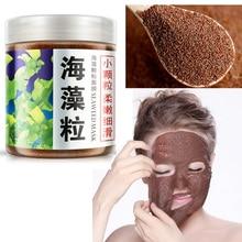 2 pcs BIOAQUA Pure Seaweed Face Mask Powder Algae Mask Acne