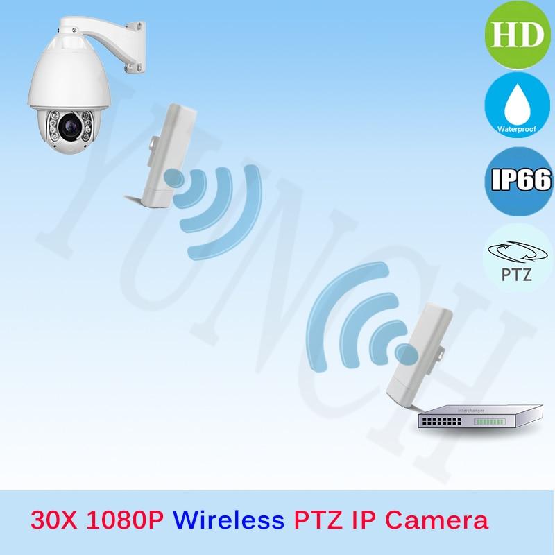 hik ptz IP camera 30X Optical Zoom PTZ IP Camera outdoor High Resolution IP PTZ Camera cctv