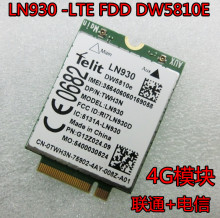 Telit LN930 DW5810e For Dell Venue 11 Pro/E5250  Wireless LTE Mobile WWAN Card 4G/LTE/DC-HSPA+ 4G Card wireless module