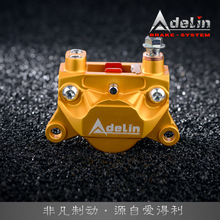 Cheapest prices Original Adelin Motorcycle Brake Caliper Brake Pump 84mm For Honda Yamaha Kawasaki Suzuki Ducati Benelli Modify