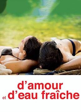 《有情饮水饱》2010年法国剧情电影在线观看