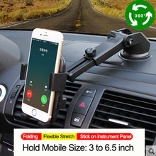E-FOUR Smart Phone Holder High Quality Car Products Hold GPS Extendable Adjustable Remove Hot Accessories