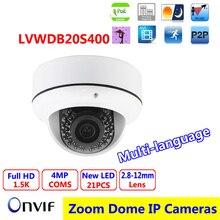 Security Surveillance PoE Webcam IP Dome  Camera  HD lens 4MP 2.8-12mm /IR distance 20M/ IP66  HISILICON Hi3516D, WDR modle
