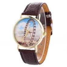 Fashion Women's Quartz Wristwatch Leather Women's Bracelet Watches Lover's Dress Watch Reloj Children's Watch Gift Ferris Wheel
