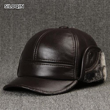 SILOQIN Mans Hat Genuine Leather Hats First Layer Cowhide Baseball Cap  Middle Old Aged Winter Earmuffs Male Bone Keep Warm