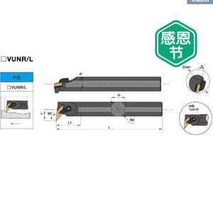 Image 3 - S25S MVUNR16/S25S MVUNL16/S32T MVUNR16/S32T MVUNL16/S40T MVUNR16/S40T MVUNL16 trou intérieur tour outil tour porte cnc