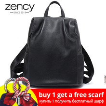 Zency New Black Women Backpack 100% Genuine Leather Practical Travel Bag Big Schoolbag For Girls Fashion Female Knapsack Laptop
