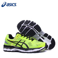 ASICS GEL KAYANO 22 2019 Hot Sale Asics Sneakers Shoes Man's Stability Running Asics Sports Athletic Shoes Outdoor Athletic Sale