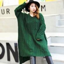 Новый супер большой размер женщин шерсти юбка Корейской моды длинная шерсть платье подол щель дизайн 9109