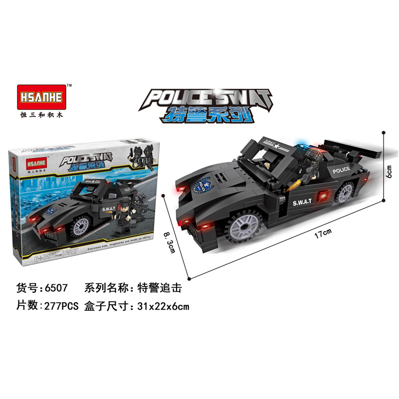 6507 HSANHE City Police SWAT Speed Car Chase Model Building Blocks Classic Enlighten Figure Toys For Children Compatible Legoe 1700 sluban city police speed ship patrol boat model building blocks enlighten action figure toys for children compatible legoe
